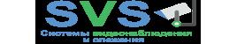 SVS - подключение и установка систем видеонаблюдения
