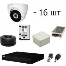 Комплект HDCVI на 16 уличных камер - 1МП