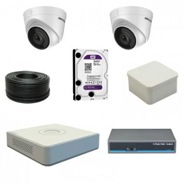 Комплект видеонаблюдения Hikvision на 2 FullHD камеры - IP 2МП