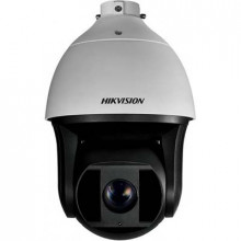Hikvision DS-2DF8236IV-AEL - IP SpeedDome Lighterfighter