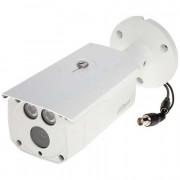Dahua DH-HAC-HFW1220DP (3.6 мм) - 2 МП HDCVI видеокамера