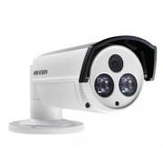 Hikvision DS-2CE16D5T-IT5 (12 мм) Turbo HD 2 Мп видеокамера