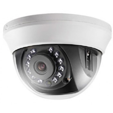 Hikvision DS-2CE56D0T-IRMM (2.8 мм) Turbo HD 2 Мп видеокамера