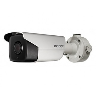 Hikvision DS-2CD4A26FWD-IZS/P (2.8-12мм) - 2 Мп DarkFighter IP камера