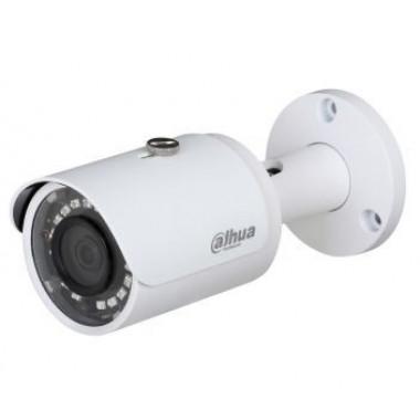 Dahua DH-HAC-HFW2401SP (3.6 мм)  4МП HDCVI WDR видеокамера
