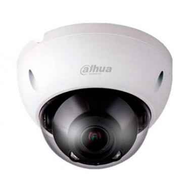 Dahua DH-IPC-HDBW2220RP-ZS-S2-EZIP 2 Mп IP видеокамера с ИК подсветкой