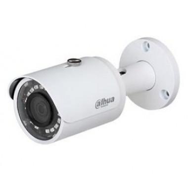 Dahua DH-IPC-HFW1230SP-S2 (3.6 мм) 2 МП видеокамера с ИК подсветкой