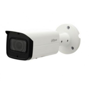 Dahua DH-IPC-HFW2531T-ZS 5Mп WDR IP видеокамера с ИК подсветкой