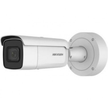 Hikvision DS-2CD7A26G0-IZS (2.8-12 мм) 2 Мп ИК сетевая видеокамера