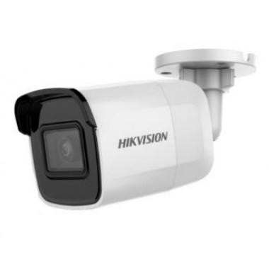 Hikvision DS-2CD2021G1-I (4 мм) 2 Мп ИК видеокамера