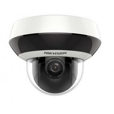 Hikvision DS-2DE2A404IW-DE3 (2.8-12 мм) 4 Мп IP роботизированная видеокамера