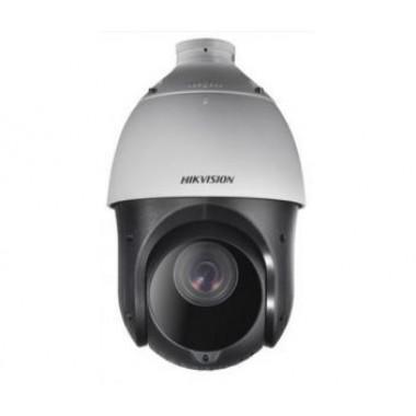 Hikvision DS-2AE4215TI-D 2Мп ИК роботизированная видеокамера