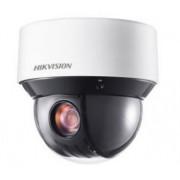 Hikvision DS-2DE4A220IW-DE 2Мп PTZ роботизированная видеокамера