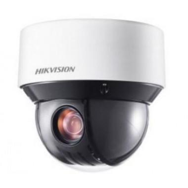 Hikvision DS-2DE4A220IW-DE 2Мп PTZ роботизированная видеокамера с ИК подсветкой