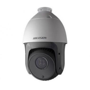 Hikvision DS-2DE5220IW-AE 2Мп IP роботизированная видеокамера