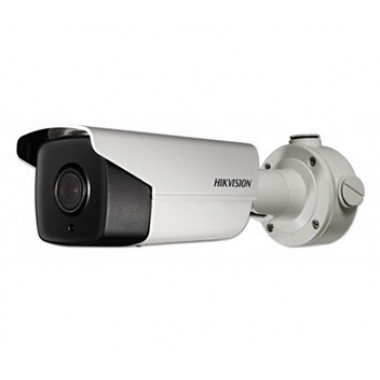 Hikvision DS-2CD4A24FWD-IZHS 2Мп LightFighter IP видеокамера