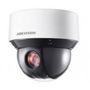 Hikvision DS-2DE4A425IW-DE 4Мп PTZ купольная роботизированная видеокамера
