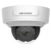 Hikvision DS-2CD2721G0-IS 2 Мп IP видеокамера