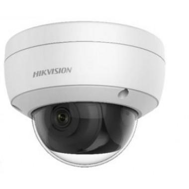Hikvision DS-2CD2126G1-IS (2.8 мм) 2 Мп IP купольная видеокамера