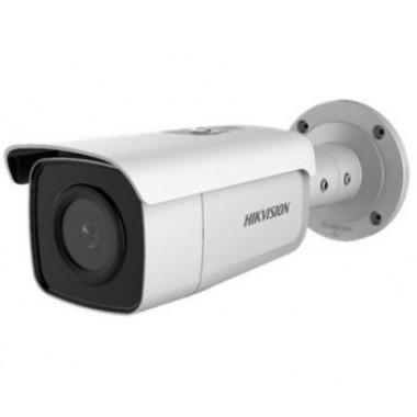 Hikvision DS-2CD2T26G1-4I (4 мм) 2 Мп IP видеокамера