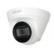 Dahua DH-IPC-T2B40P-ZS 4 Mп IP видеокамера