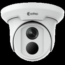 ZetPro ZIP-3614SR3-DPF28 4МП Smart IP видеокамера