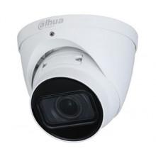 Dahua DH-IPC-HDW2231TP-ZS-S2 (2.7 - 13.5 мм) 2 Mп IP видеокамера
