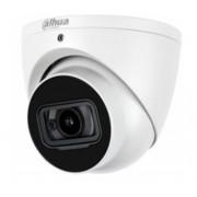 Dahua DH-IPC-HDW4431TP-Z-S4 (2.7-13.5 мм) 4 Мп сетевая WDR видеокамера