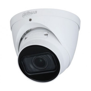 DH-IPC-HDW2531TP-ZS-S2 (2.7-13.5мм) 5Mп IP видеокамера Dahua с ИК подсветкой