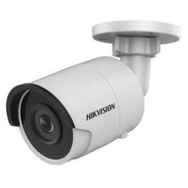 DS-2CD2043G0-I (2.8мм) 4 Мп IP видеокамера с ИК подсветкой Hikvision