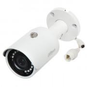 Dahua DH-IPC-HFW1020SP-S3 (3.6 мм) 1МП IP видеокамера