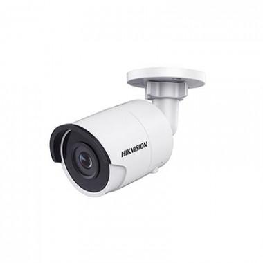 Hikvision DS-2CD2025FHWD-I (4 мм) 2 МП IP видеокамера