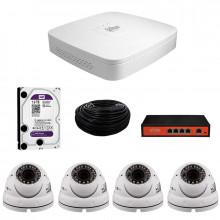 Комплект видеонаблюдения IP на 4 камеры