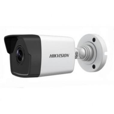 DS-2CD1023G0-IU (4 мм) 2Мп IP видеокамера Hikvision c ИК подсветкой