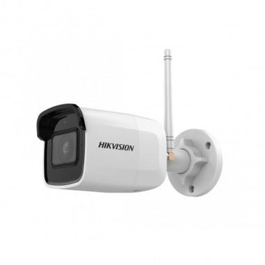 DS-2CD2041G1-IDW1(D) (2.8 мм) 4 Мп IP видеокамера Hikvision c Wi-Fi