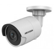 Hikvision DS-2CD2045FWD-I (2.8 мм) 4Мп IP видеокамера с WDR