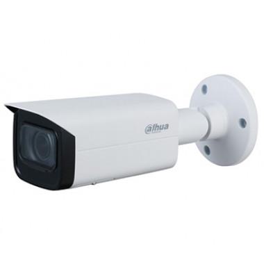 DH-IPC-HFW3241TP-ZS 2Мп IP видеокамера Dahua с алгоритмами AI