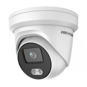 Hikvision DS-2CD2327G2-LU (4 мм) 2 Мп ColorVu IP видеокамера