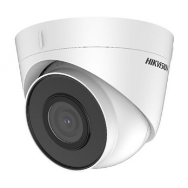DS-2CD1343G0E-I (2.8 мм) 4 Мп IP камера Hikvision