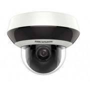 Hikvision DS-2DE2A404IW-DE3 (2.8-12 мм)(C) 4 Мп роботизированная IP PTZ видеокамера с ИК подсветкой