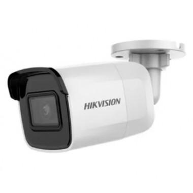 DS-2CD2021G1-IW(D) (2.8 мм) 2 Мп IP видеокамера Hikvision