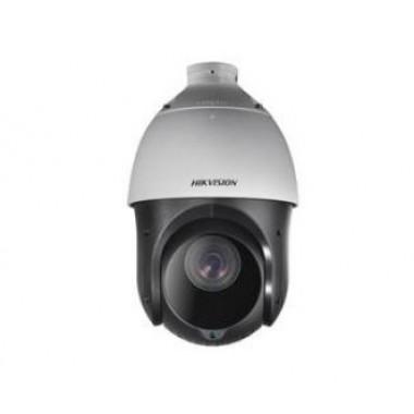 DS-2DE4225IW-DE (E) 2 Мп PTZ роботизированная купольная видеокамера Hikvision