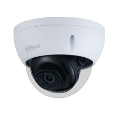 DH-IPC-HDBW1431EP-S4 (2.8 мм) 4Mп купольная IP видеокамера Dahua c WDR