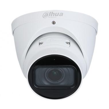 DH-IPC-HDW3841TP-ZAS 8Mп роботизированная PTZ IP видеокамера Dahua