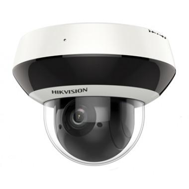 DS-2DE2A404IW-DE3/W(2.8-12 мм) 4 Мп роботизированная IP видеокамера Hikvision с Wi-Fi