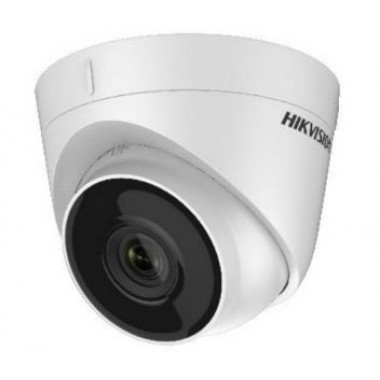 2Мп IP видеокамера Hikvision DS-2CD1321-I(E) (4 мм) c ИК подсветкой