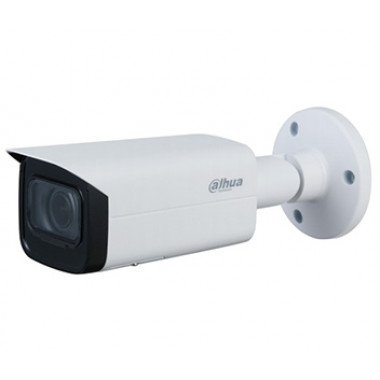 DH-IPC-HFW3441TP-ZAS (2.7-13.5мм) 4 Мп IP видеокамера Dahua с искусственным интеллектом