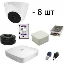 Комплект Dahua HDCVI 1МП - 8 купольных камер