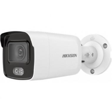 DS-2CD2047G1-L (2.8 мм) 4Мп ColorVu IP камера Hikvision
