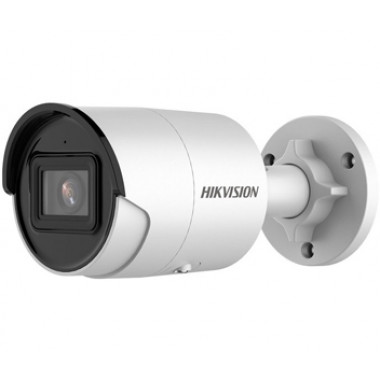 DS-2CD2086G2-IU (2.8 мм) 8Мп IP видеокамера Hikvision c детектором лиц и Smart функциями